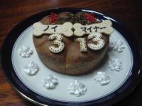 パンのケーキ!