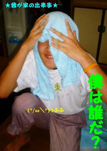 ( *´艸`)クスクスw