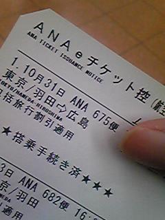 20091031094219
