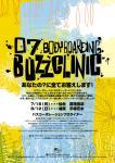 bc_blog.jpg