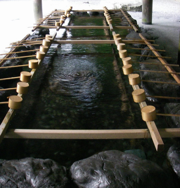 内宮清め水