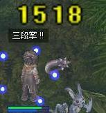 1518.jpg
