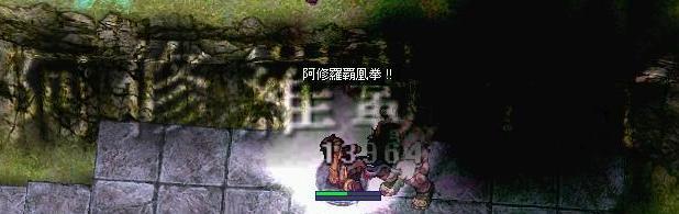 asyu1.jpg