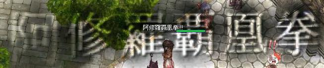 asyu2.jpg