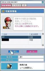 Maple00006.jpg
