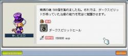 Maple00008.jpg