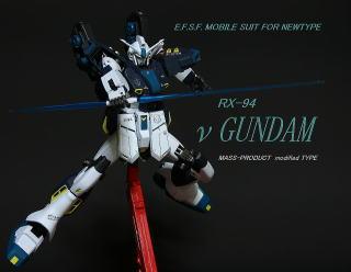 RX-941921.jpg