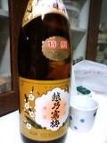 越乃寒梅(吟醸酒特選)