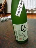 桃川熟成純米原酒ひやおろし