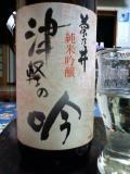 菊乃井純米吟醸津軽の吟