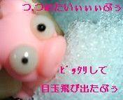 ぶにちゅ初雪体験2