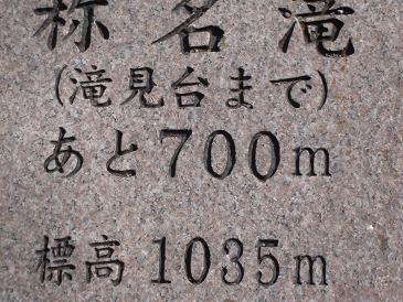 08-1108-03.jpg