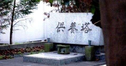 0815-3kuboyama02.jpg
