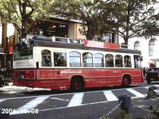 20061009205344.jpg