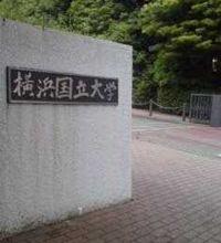 200px-Yokoyoku.jpg