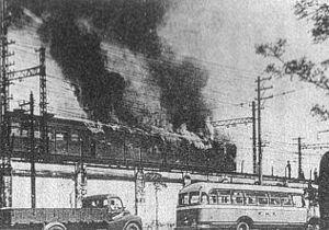 300px-Sakuragicho_Train_Fire_1951.jpg