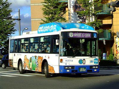 800px-Yokohamacitybus_0-4537_100yenbus-200760909_R.jpg