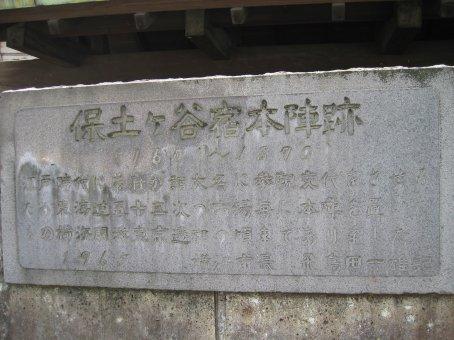 yokosuka125.jpg