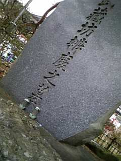 20070210140518