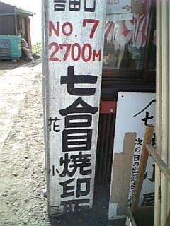 20070814084337