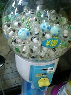20080125060511