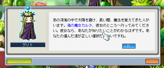20070403-007.png