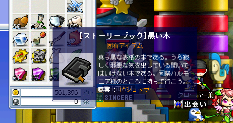 20070403-008.png