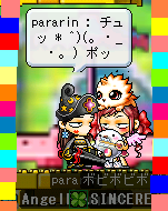 20070529-011.png