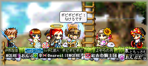 20070703-002.png
