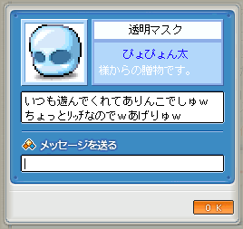 20070704-018.png