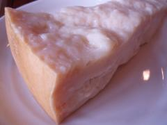 パルメザンチーズブロック