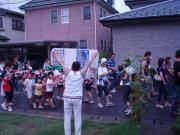 080726保育園祭り1モザイク