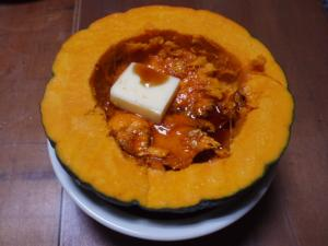チンかぼちゃ調理前