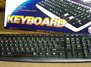 070110_keyboard.jpg