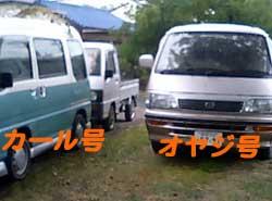 080424_oyaji.jpg