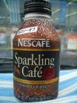 s-cafe1.jpg