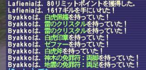 0407PO1FA6~1.jpg