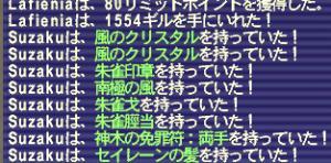 21PO4CC5~1.jpg