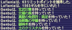 21POF73A~1.jpg
