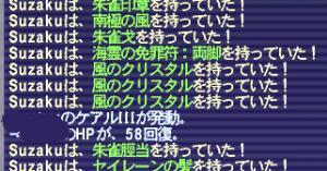 PO674B~1.jpg