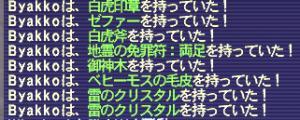 (;・∀・)