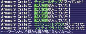 あれ?(´・ω・`)