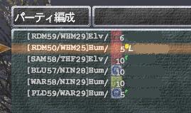 レベル差9w