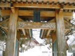 09 妙覚門の向こうに大峯山寺