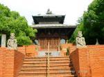 19 ネパールの庭