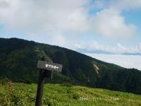根子岳から浅間遠望2