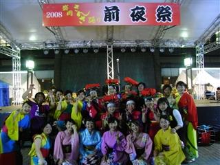 2008073105.jpg