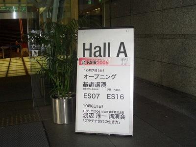 CIMG3948.jpg