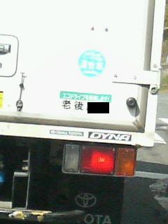 200703200953000.jpg