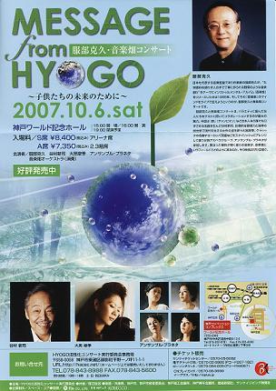 20071006jpg.jpg